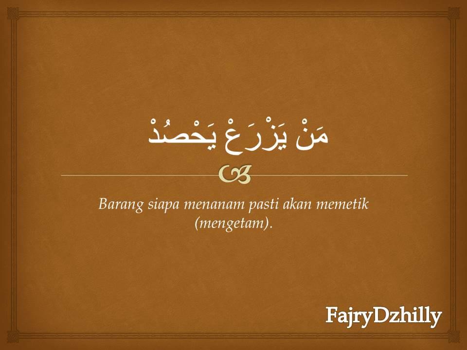 Image Result For Cerita Motivasi Islam Singkat