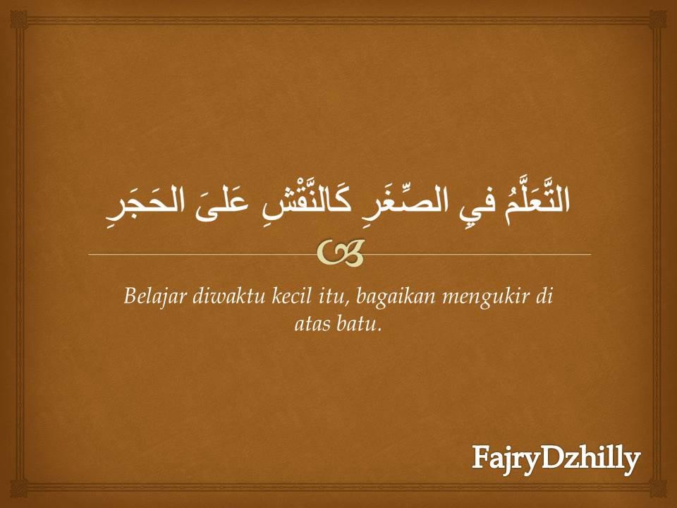 Kata Kata Mutiara Islam Menggunakan Bahasa Arab