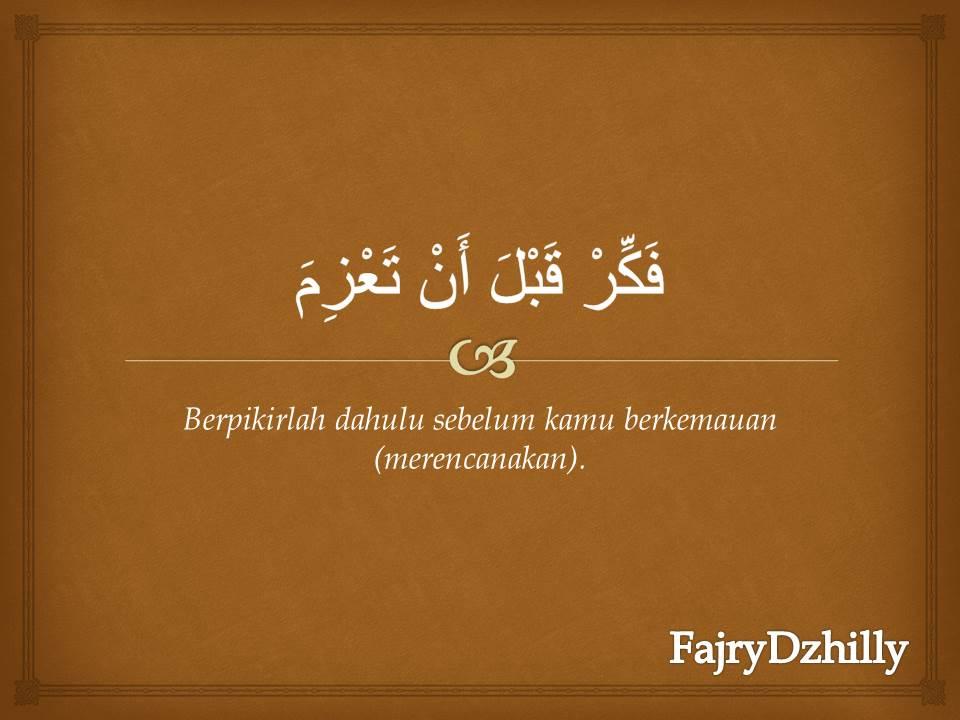 Kata Kata Mutiara Dalam Bahasa Arab Mahfudzat Fajrydzhilly
