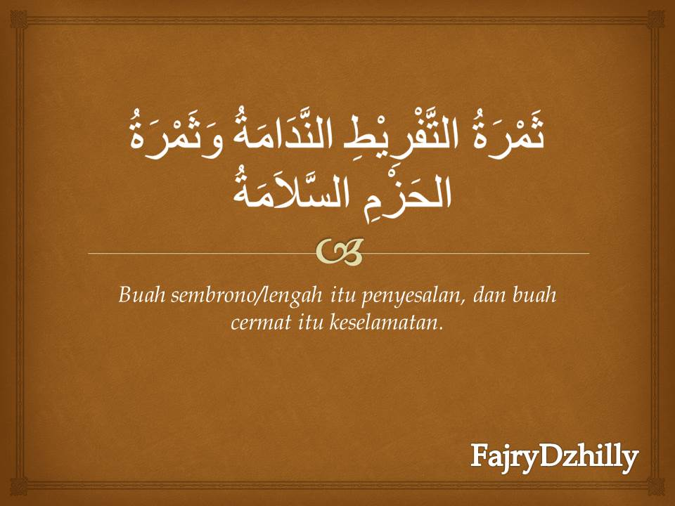 Kata Kata Penyemangat Bahasa Arab