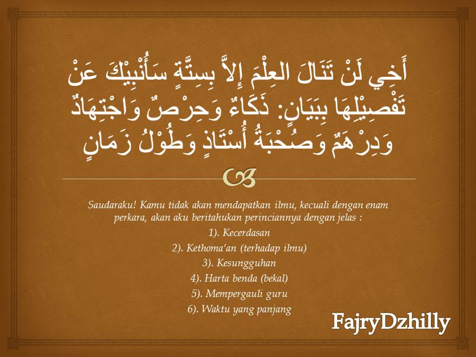 Kata Kata Bijak Islami Bahasa Arab Dan Artinya Nusagates