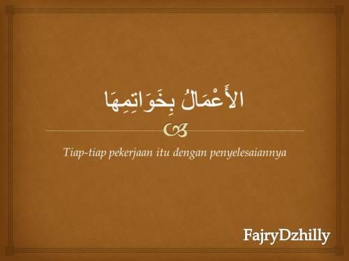 Kata Kata Semangat Dalam Bahasa Arab Dan Artinya