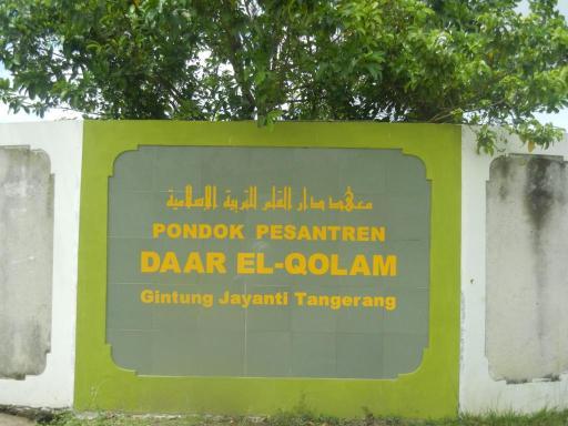 Daar el Qolam 2